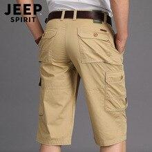 Düz pantalones bel Şort