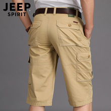 JEEP Shorts Estate Etero