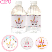 QIFU Unicorn Party Bottle Sticker Tableware Candy Box Birthday Decorations Kids Favors Balloons Supplies