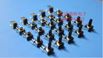 8mm Touch Switch Button Switch 2pin High Safety 100pcs Horizontal Band Stand Switch 6 6