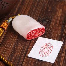 Chinese traditional Stamp Seal for Painting Calligraphy Casual Name Seal Art supplies set