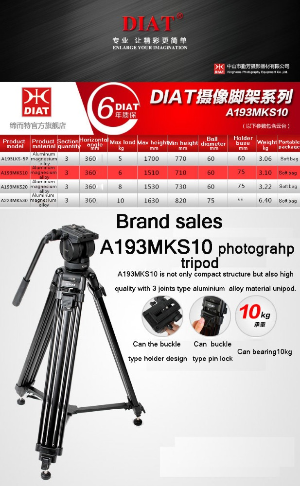 A193C KS10 Professional Aluminum Portable Video Tripod with Hydraulic Head Digital DSLR Camera Stand tripod miliboo manfrotto осветитель manfrotto digital director mvdda13