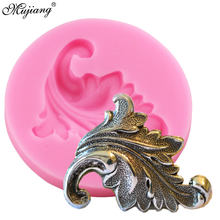 Scroll Relief Leaf Cake Border Silicone Mold Fondant Chocolate Candy Gumpaste Mold Cupcake Cookie Baking Cake Decorating Tools(China)