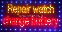 2015 Hot Sale Graphics 15 5X27 5 Inch Indoor Ultra Bright Running Repair Watch Change Buttery