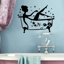 Hot Sale bathroom Wall Sticker Removable Self Adhesive Watercolo Decoration Accessories Murals