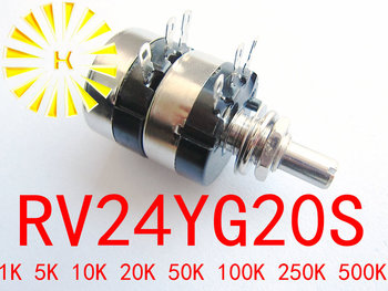 RV24YG20S B1K 5K 10K 20K 50K 100K 250K 500K Carbon Film Duplex Potentiometer Pot x 10PCS