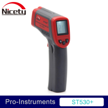 Nicety ST530+ digital infrared thermometer cooking -32C~+550C(-25.6F ~ +986F) Emissivity 0.95 12:1 GR