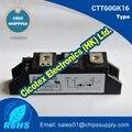 IC CTT60GK16 60A1600V Модуль IGBT выпрямитель тиристорный питания