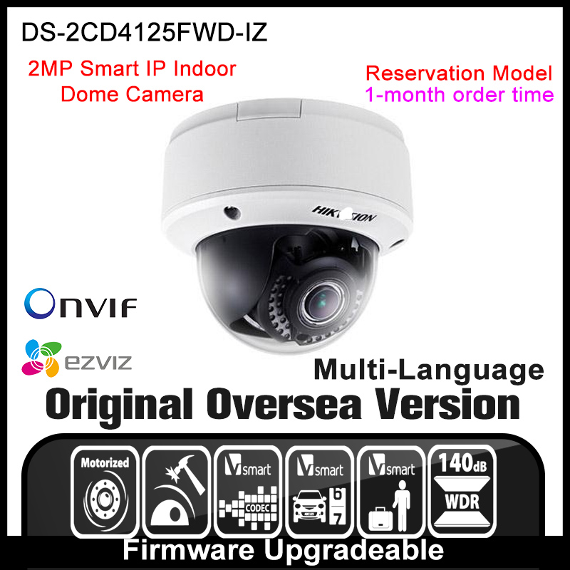 Hikvision   DS-2CD4125FWD-IZ Original English version ip camera 2MP security camera CCTV camera p2p onvif POE indoor HD H265 cd диск fleetwood mac rumours 2 cd