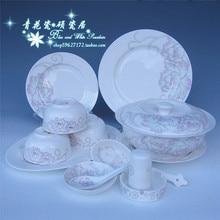 Jingdezhen ceramic bone china tableware Golden Peony 56 porcelain tableware head