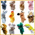Grande marioneta de peluche 12 zodiac set/perro, ovejas, vaca, serpiente, dragón, conejo, tigre, pollo, caballo, ratón, grande, mono envío libre