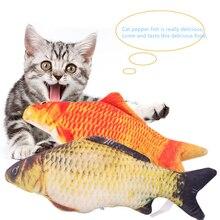 1pcs Artificial Fish Plush Pet Cat Puppy Dog Toys Sleeping Cushion Fun for Kitten Mint Catnip Products