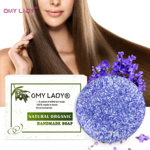 цена на OMYLADY 100% Pure Natural Handmade Shampoo Soap Lavender Extract Essential Oil Hair Cold Processed Anti-Dandruff Off Hair Care