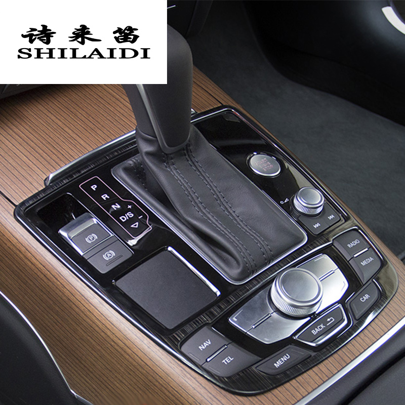 Car Styling Multimedia Handrest Gear Panel Decoration Cover Sticker Trim For Audi A6 C7 Interior Stainless Steel Car Accessories