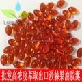 0.5g * 100 grão Lida com frutos do mar buckthorn mar espinheiro frutas seabuckthorn cápsula macia do óleo de extração de alta concentração óleo