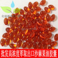 0.5g*100grain Deals with sea buckthorn fruit high concentration extraction sea buckthorn fruit oil soft capsule seabuckthorn oil