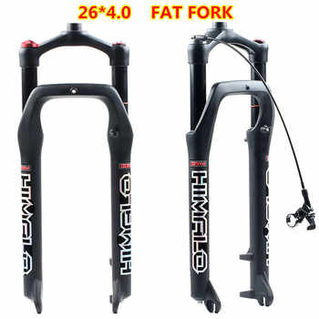 """MTB Moutain 26inch Bike Fork Fat bicycle Fork Air Gas line Locking Suspension Forks Magnesium Aluminium Alloy 4.0\""""Tire 135mm - Category 🛒 Sports & Entertainment"""