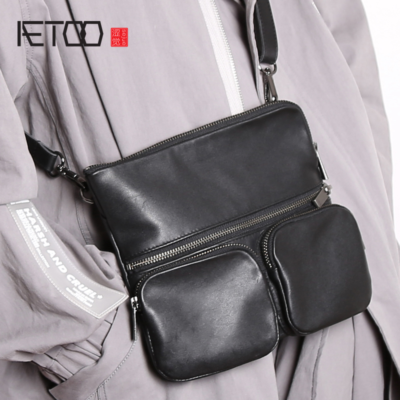AETOO Handmade oblique cross-shoulder Baotou layer cowhide casual bag men and women small leather bagsAETOO Handmade oblique cross-shoulder Baotou layer cowhide casual bag men and women small leather bags