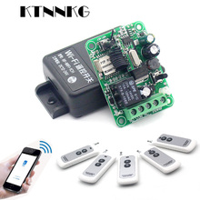 1CH DC 7-36V 10A Wifi Switch home automation Relay Module 433Mhz Receiver Universal Wireless Remote for Electronic Garage