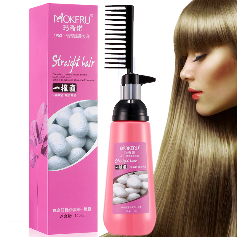 Mokeru 150ml Smoothing Shiny Cold Hair Straightener Cream Natural Straight Hair Relaxer Cream For Woman Straightening Hair