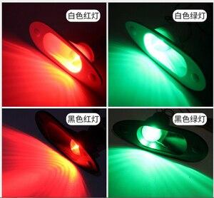 Image 4 - 1 zestaw czerwony zielony Port światło Starboard światło 12V łódź morska jacht LED światło nawigacyjne