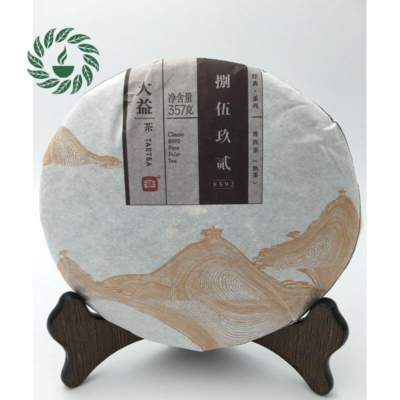 Promotion Chinese pu er tea yunnan original Puer Tea 357 Slimming ripe puerh Natural Organic Health Tea-