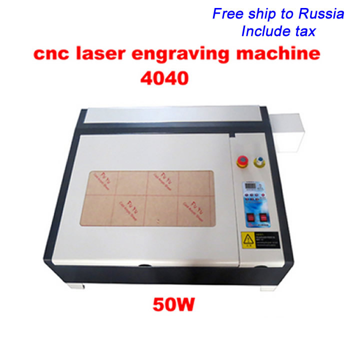 Russia free shipping & no tax! Latest cnc laser engraving machine mini Super with all functions LY 4040 ,50W CO2 laser engraver latest digital ultrasonic hair extension machine connector gh hc988 with all black handle free shipping