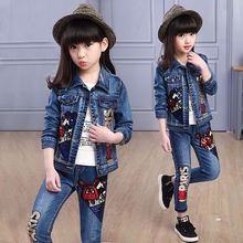 Spring Girls Sequins embroidery suit children clothing set Denim jacket+Jean pant 2 piece set For Kids Wear to 6 8 10 12 Year