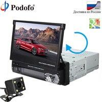 Podofo автомобильный аудио 7 HD Автомобильный MP5 плеер gps Авторадио 2Din сенсорный экран Авто Радио Видео Стерео Мультимедиа Bluetooth/FM/MP5/USB/AUX