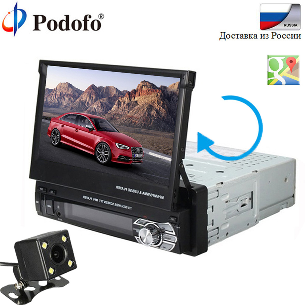 Podofo Car audio 7HD Car MP5 Player GPS autoradio 2Din Touch Screen auto Radio Video Stereo Multimedia Bluetooth/FM/MP5/USB/AUX podofo 2 din car radio 7 hd audio stereo bluetooth multimedia player mp5 usb sd fm 2din touch screen autoradio rearview camera