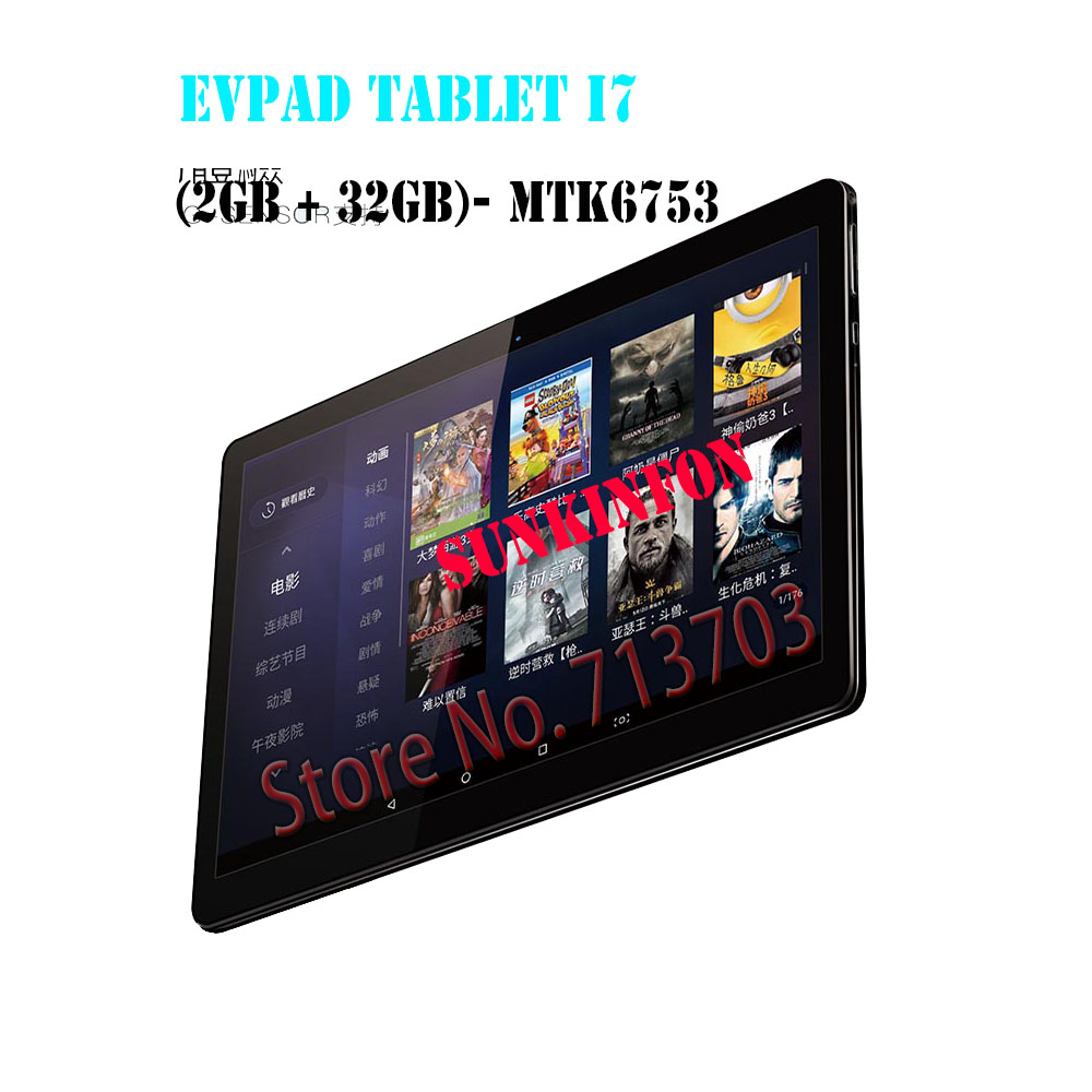 2017 New Arrival Smart TV Box EVPAD Tablet i7 2GB 32GB: 2.4GHz5GHz Dual WiFi 6000mAh Support Dual SIM Cards TV Live Channels