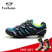 Tiebao Men Road Bike Bicycle Sport Shoes Self Locking Cycling Shoes Breathable Athletic Racing Shoes zapatillas