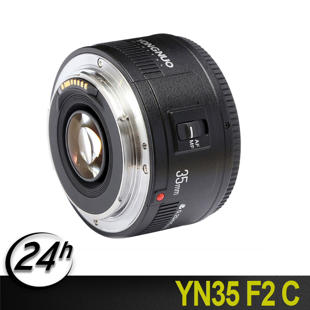 Yongnuo YN35mm F2 1:2 objectif Grand-angle Grand Ouverture Fixe Autofocus pour Canon EF Mont EOS Caméras 7DII 6D 5 DIII 5DII 80D