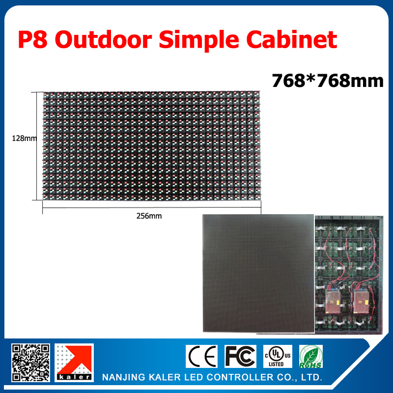 TEEHO Outdoor P8 Full Color Led Display 768*768mm 96X 96 DOTS Simple Cabinet With Receving Card Fixed Installation Custom Made