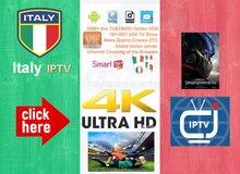 Италия IPTV Франции IPTV Бельгии IPTV 2000 + жить свободно VOD Поддержка Android m3u enigma2 mag250 и 2000 + Vod европа IPTV арабский IPTV