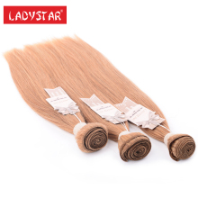 Ladystar Siky Straight Hair Bundles Brazilian Virgin 100% Unprocessed Human Hair Extensions Hair Weft Blonde Color 27# 12-26inch