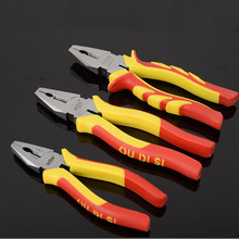 Free ship! OUDISI Wire Cutter Industrial-grade wire Pliers Professional pincer pliers High Hardness Household Cutting