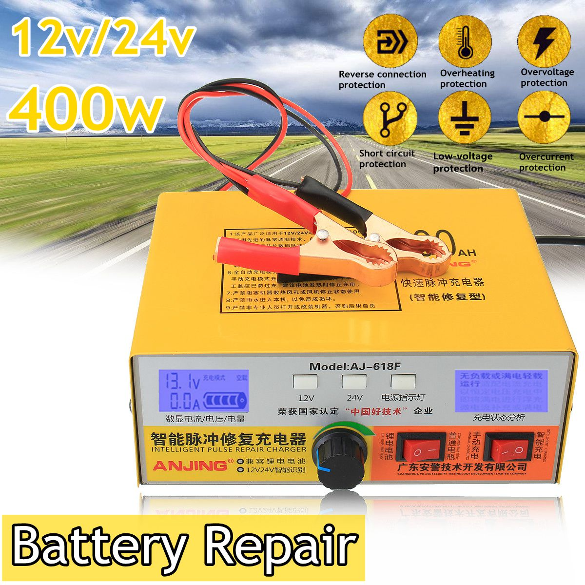 pulse repair type automatic intelligent digital display heat radiator control 220v 6v 12v 120ah car battery charger energy save Automatic Intelligent Pulse Repair Type 12V/24V 400AH Car Battery Charger AJ-618