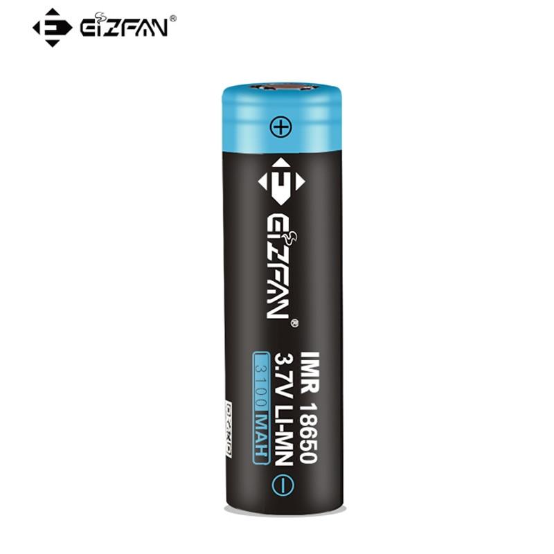 vape battery 05