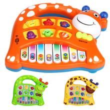 Bayi Anak Musik Pendidikan Animal Farm Piano Developmental Musik Mainan gratis pengiriman Q30 AUG9