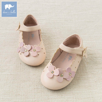 DB6930 ديف بيلا الربيع طفلة أحذية من الجلد الأطفال حذاء زهر