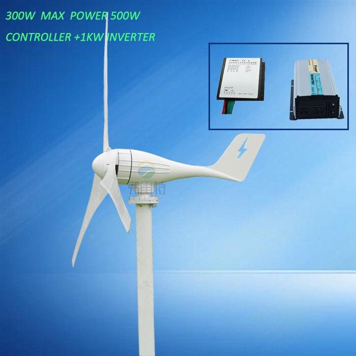 Générateur de vent horizontal Max power 500 w 12v24v avec contrôleur, onduleur 1000 w livraison gratuite/faible livraison freightby Fedex