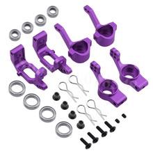 HSP SONIC XSTR Parts Upgrade 02138 02139 02013 02014 02015 Alum Steering Hub Mount 102010 102011 102012 For 1/10 RC Car CNC