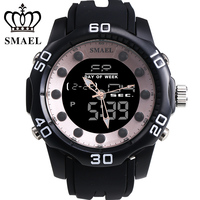 2017 Fashion Brand SMAEL Dual Display Men Watch Montre Casual Outdoor Waterproof Sports Digital Watches Relogio