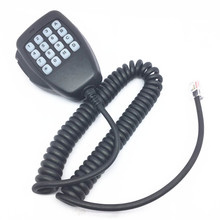 Hand microphone for  ICOM IC-2200H IC-2100H IC-E208 IC-V8000 MH118AT radios цены онлайн