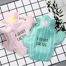 Creative Fresh Hot Water Bottle Bags Novelty Cartoon Cute Cactus Girls Pocket Hand Feet Warm Winter Hot Water Bag R6