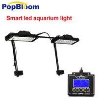 PopBloom светодиодные лампы аквариум свет аквариума для продвижения морской рост растений четыре затемнения smart контроллер MH3BP2