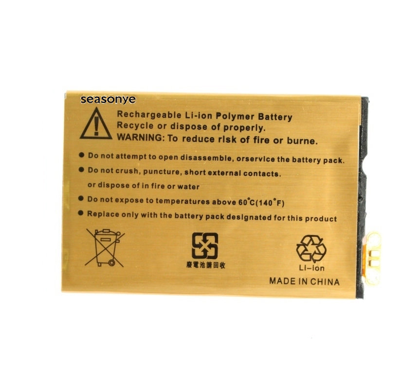 Seasonye 2850mAh EB41 Gold Replacement Li-Polymer Battery For Motorola Droid 4 XT894 XT898 P893 P89 PHOTON Q LTE XT897 SNN5905