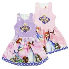 Pakaian anak anak