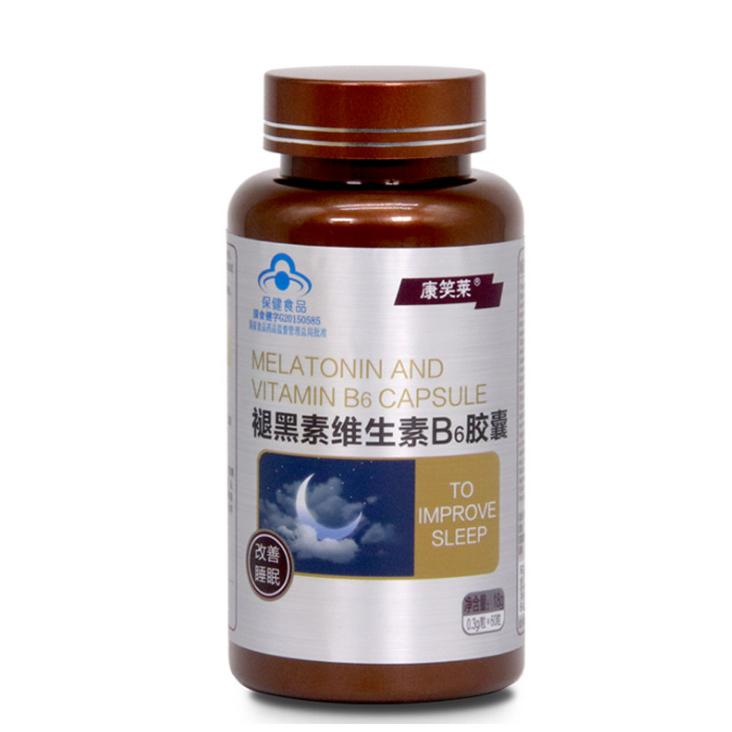 Free shipping melatonin and vitamin B6 capsule to improve sleep 60 pcs Free shipping melatonin and vitamin B6 capsule to improve sleep 60 pcs
